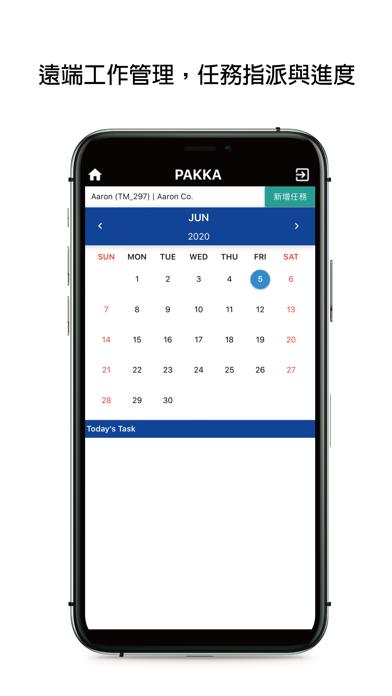 PAKKA Mobile屏幕截图3
