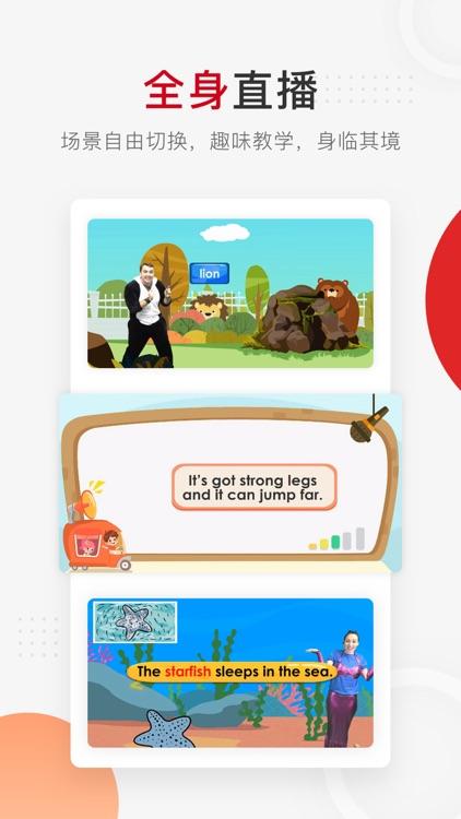 学而思网校-中小学生互动学习平台 screenshot-3