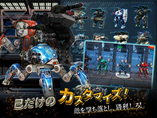 War Robots PvP マルチプレイのおすすめ画像4