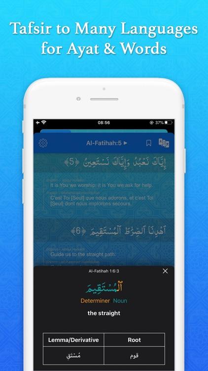 Tawbah: Quran,Tafsir,Downloads screenshot-5