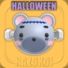 脱出ゲーム Halloween Bear Room - iPadアプリ
