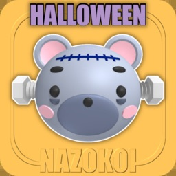 Halloween Bear Room -Escape-