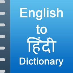 iDictionary English - Hindi