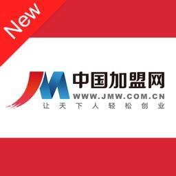 中国加盟网-创业者信赖之选