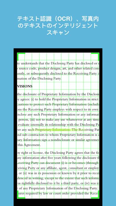 SignMe-PDFドキュメントの署名とスキャンのスクリーンショット3