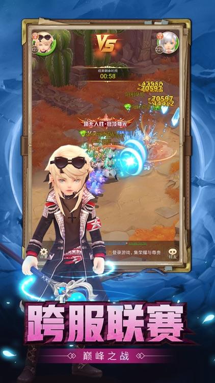 龙之影-经典动作手游 screenshot-3