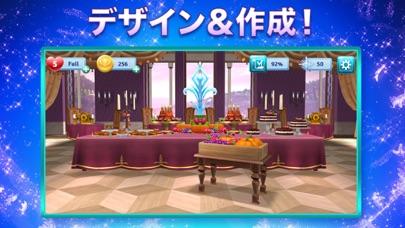アナと雪の女王:フローズン・アドベンチャーのおすすめ画像2