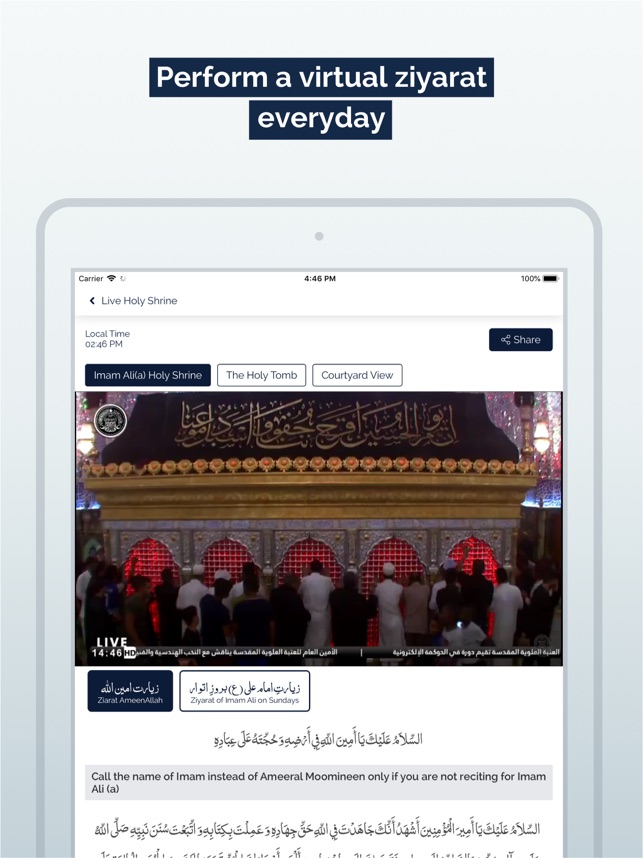 Al-Zayir on the App Store