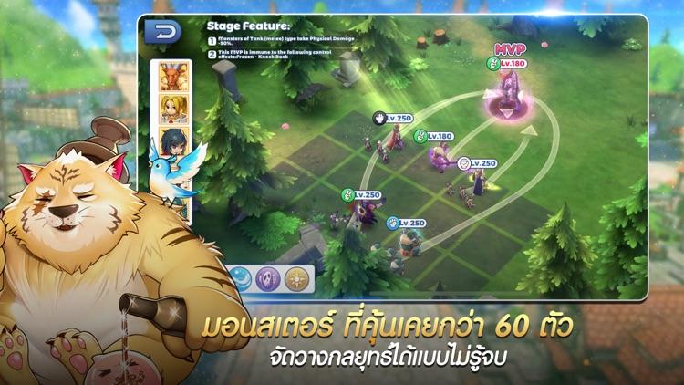 Ragnarok Tactics:Legendary War screenshot-5