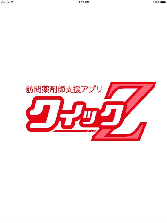 QuickZのおすすめ画像1