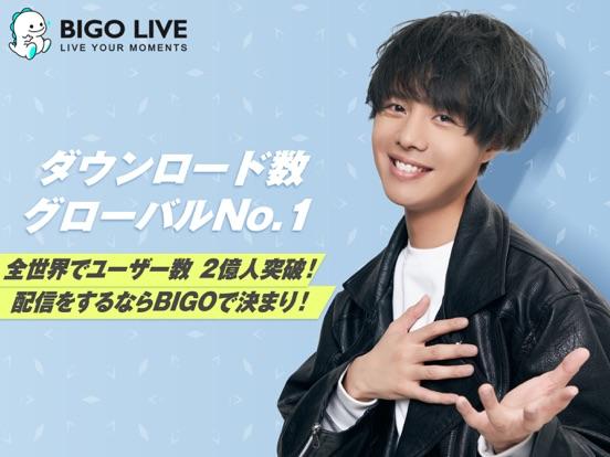 BIGO LIVE(ビゴライブ)- SNS系配信アプリのおすすめ画像3