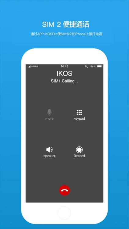 IKOS screenshot-0