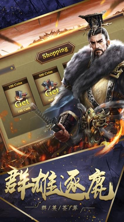 真三国:帝王霸业 screenshot-4