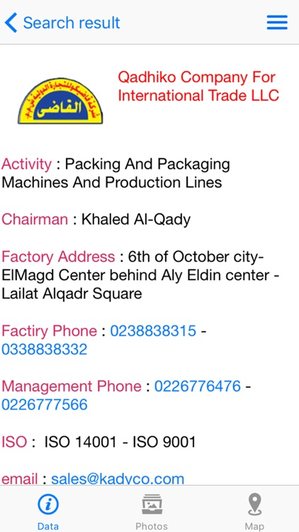 Egyptian Industries Directory screenshot-4