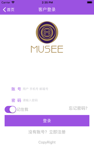 MUSE钻石 screenshot two
