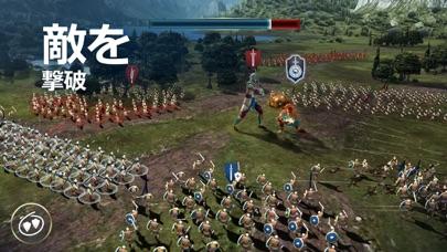 Dawn of Titans: 戦略ゲームのおすすめ画像4