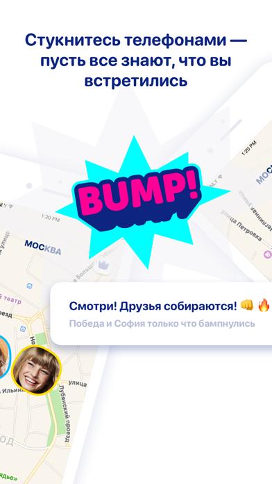Скачать Zenly - Best Friends Only для ПК