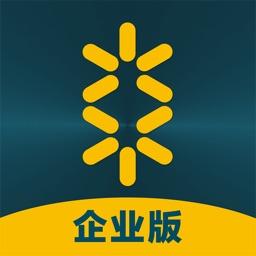 广州农商银行企业移动银行