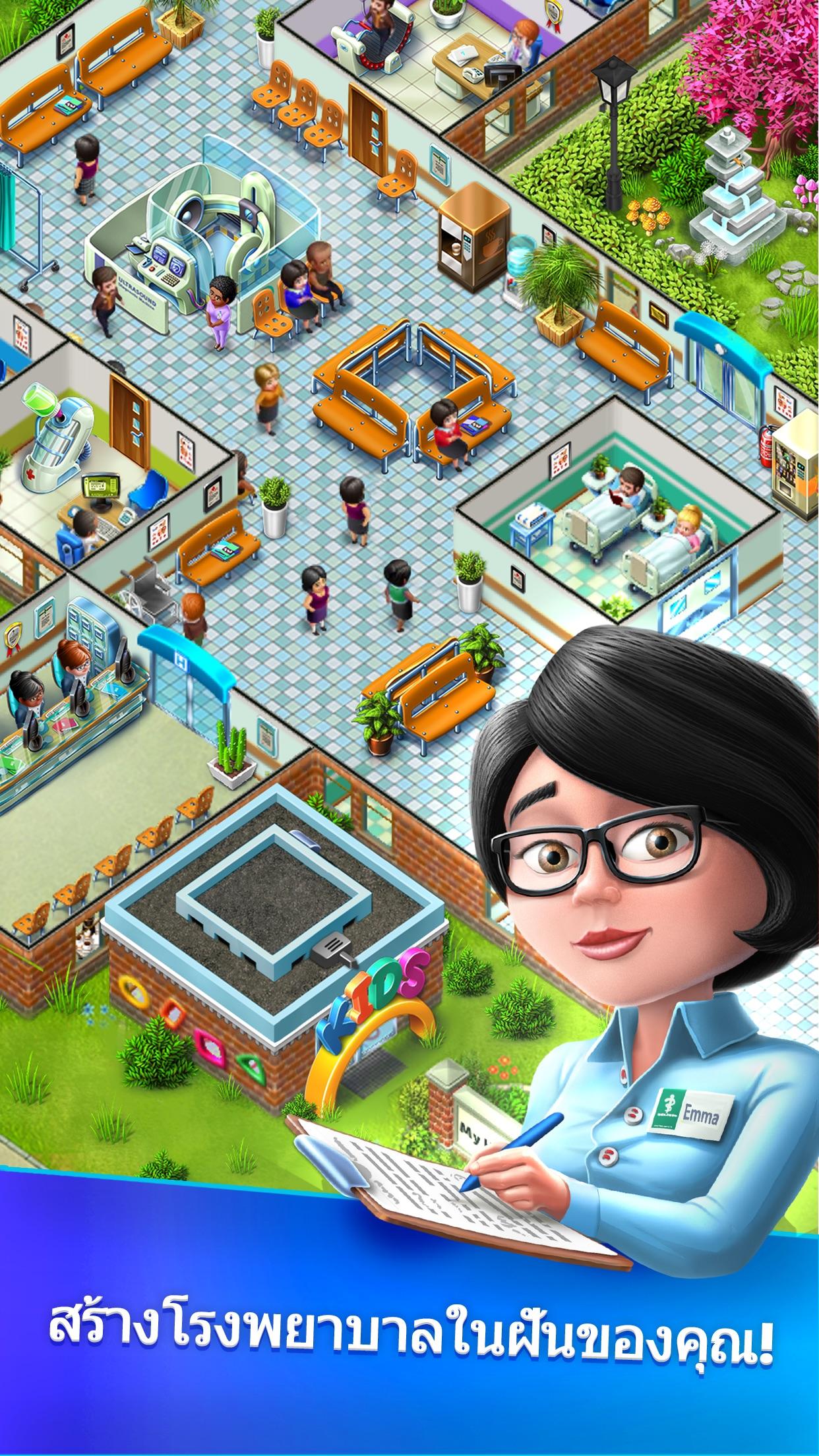 My Hospital (โรงพยาบาลของฉัน) Screenshot