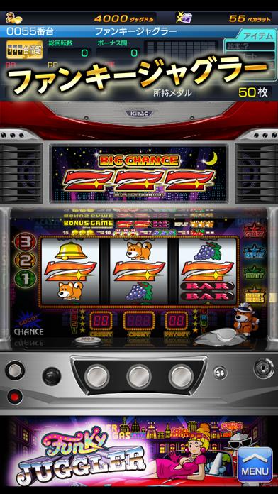 ジャグラーアイランド-無料パチスロアプリ, 北電子, 人気パチスロアプリ, パチスロ-392x696bb