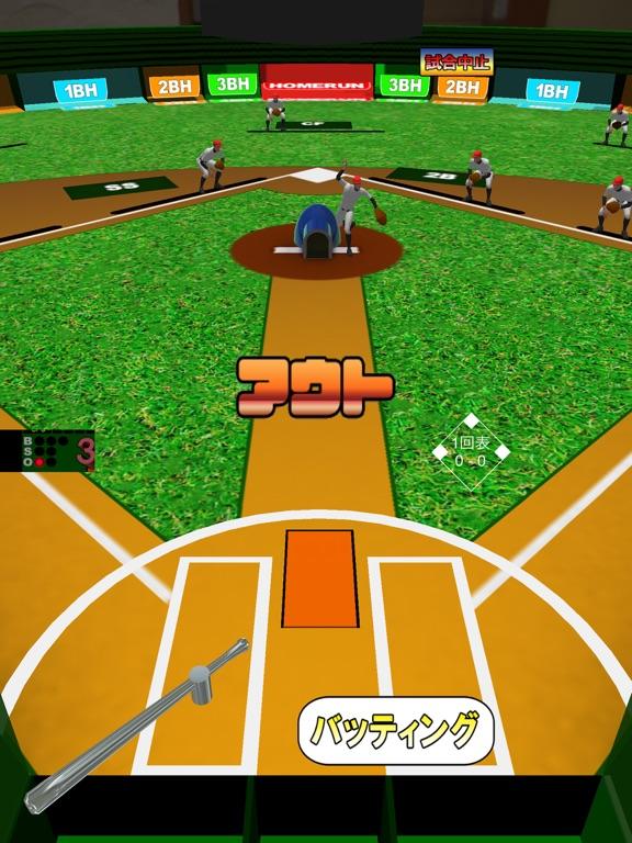 3D野球盤リターンズのおすすめ画像2