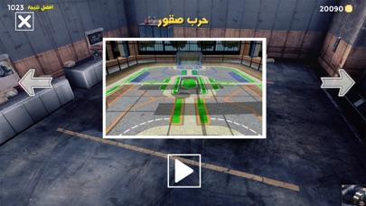 لعبة حرب صقور - العاب سياراتلقطة شاشة8