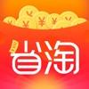 省淘-优惠券购物返利app