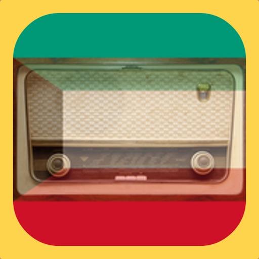 Kuwait Radio | إذاعات الكويت