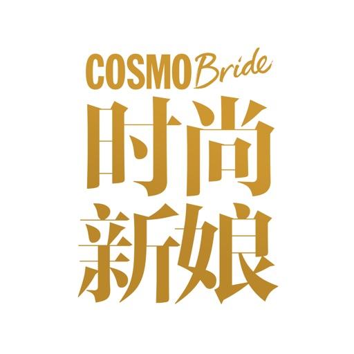 时尚新娘-汇集真实新娘的筹婚社区