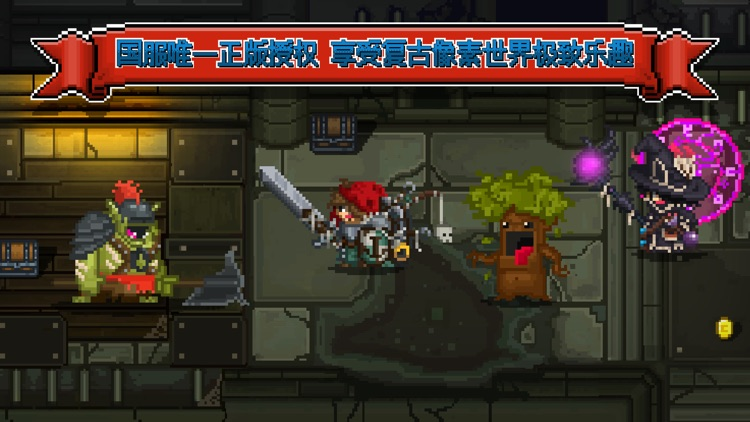 比特骑士 screenshot-0