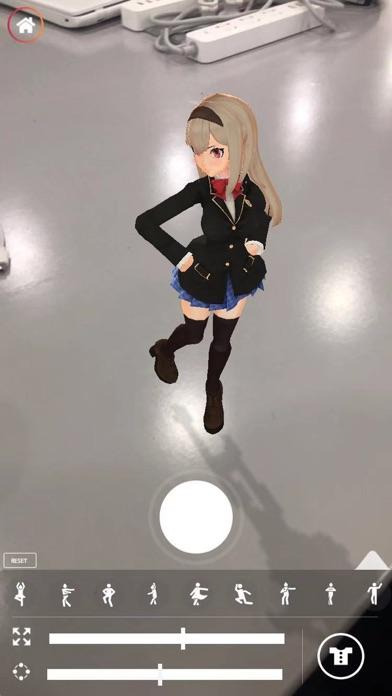 Dance show - Augmented reality screenshot 2