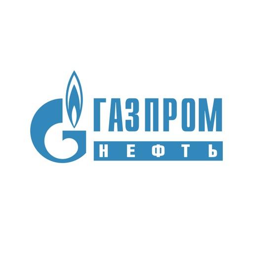 Tenders Gazprom Neft