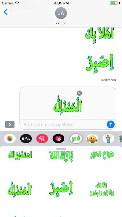 Greetings in Islam Arabic Way