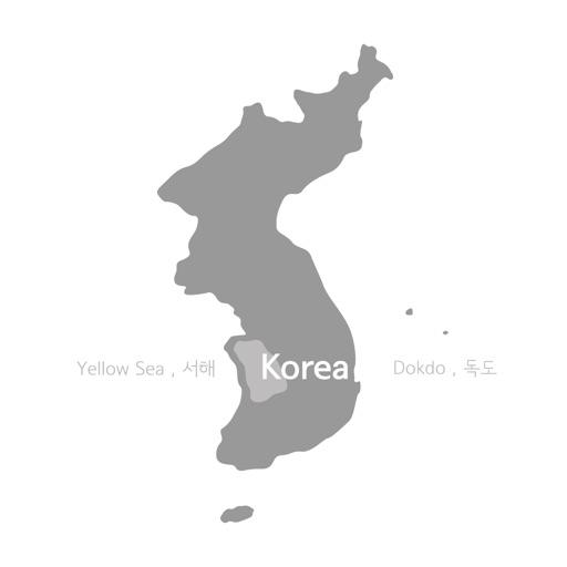 해야채 - haeyachae