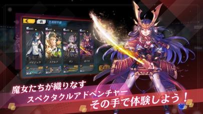 Witch's Weapon-魔女兵器- screenshot1