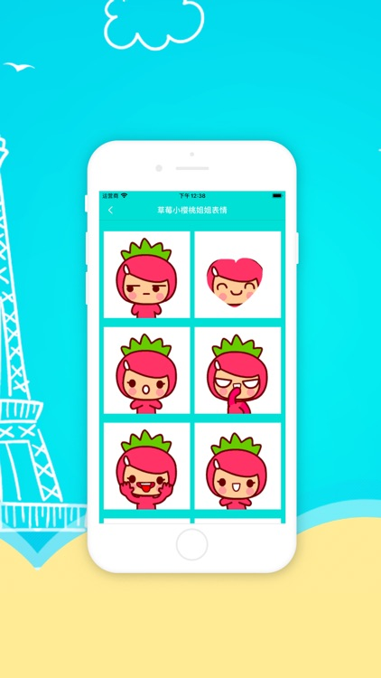 草莓小樱桃姐姐