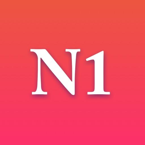 无忧日语 N1 -日本语能力考试突破(JLPT N1)