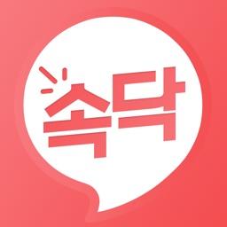 속닥 - 30만 여자 전용 커뮤니티