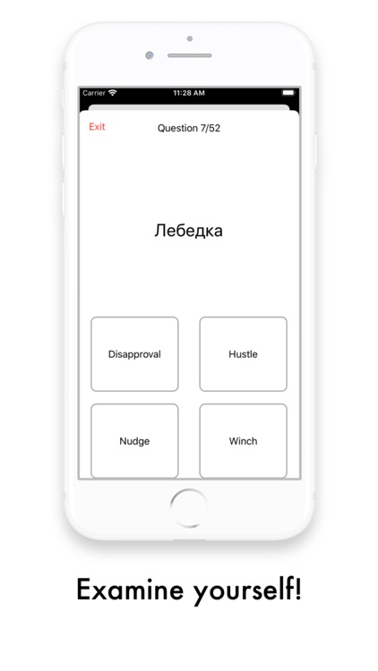 eWords: Learn Foreign Words screenshot-3