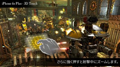 Warhammer 40,000: Freebladeのおすすめ画像3