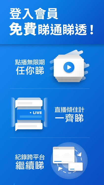 ViuTV screenshot-4
