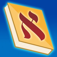 Codes for Siddur HD for iPad Hack