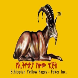 Ethiopian Yellow Pages