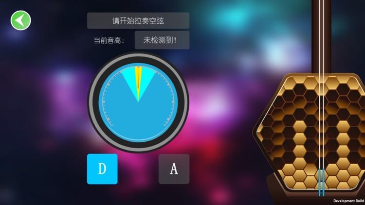 乐王学院 screenshot-5