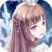 娱乐女皇-明星养成游戏