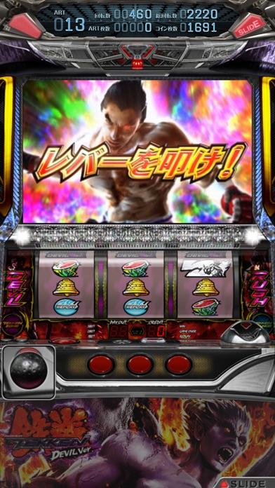 パチスロ鉄拳2ndのおすすめ画像5