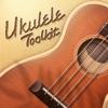 ukulele弹唱 - 尤克里里零基础学习必备助手