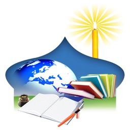 Dar-ul-Madinah School App