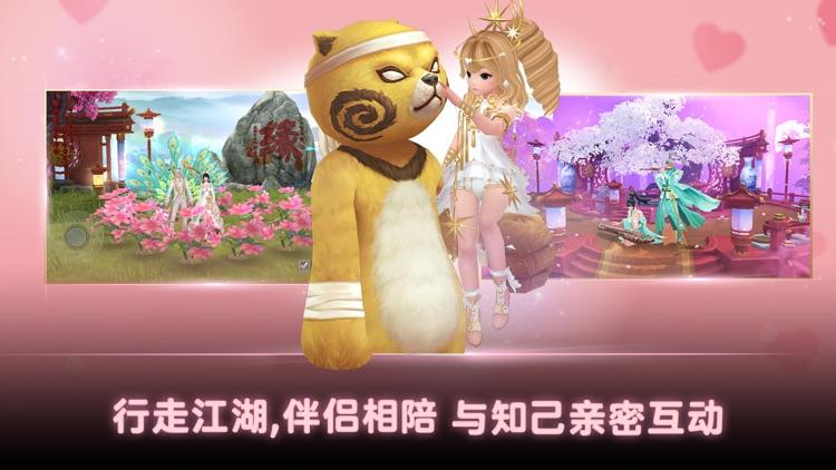 那一剑江湖-新马版 screenshot-4