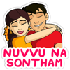 Telugu Love Stickers